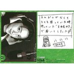 中古コレクションカード(女性) meg095 : 奥菜恵/SNAP14