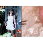 中古コレクションカード(女性) REIKA036 : 中島礼香/PASSIONATE KISS