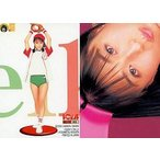 中古コレクションカード(女性) REIKA053 : 中島礼香/DREAMY KISS