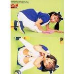 中古コレクションカード(女性) REIKA058 : 中島礼香/DREAMY KISS