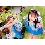 中古コレクションカード(女性) REIKA069 : 中島礼香/BREEZY KISS