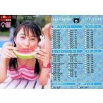 中古コレクションカード(女性) REIKA072 : 中島礼香/BREEZY KISS