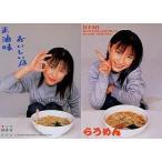 中古コレクションカード(女性) 037 : 中島礼香