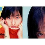 中古コレクションカード(女性) R.H.1 : 広末涼子/9 PUZZLE