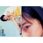 中古コレクションカード(女性) R.H.2 : 広末涼子/9 PUZZLE