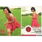 中古アイドル(AKB48・SKE48) Costume04 : 前田敦子/衣装カード(/1200)/前田敦子 HIT'S PREMIUM
