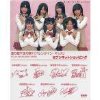 中古アイドル(AKB48・SKE48) 渡リ廊下走リ隊7/CD「バレンタイン・キッス」特典トレカ/セブンネットショッピング