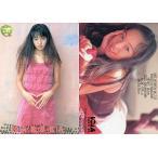 中古コレクションカード(女性) 5 : 末永遥/FRESH GIRL 99