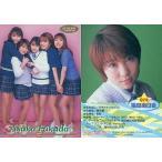 中古コレクションカード(ハロプロ) 014 : 福田明日香