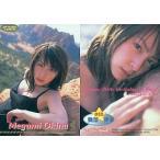 中古コレクションカード(女性) 053 : 053/奥菜恵