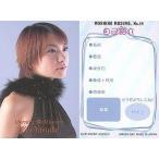 中古コレクションカード(ハロプロ) No.14 : 保田圭/モーニング娘。