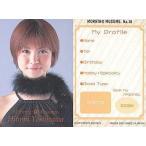 中古コレクションカード(ハロプロ) No.18 : 吉澤ひとみ/モーニング娘。