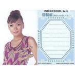 中古コレクションカード(ハロプロ) No.24 : 保田圭/上半身/タンクトップ/裏面回覧板