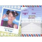 中古コレクションカード(ハロプロ) No.40 : 加護亜依/フレーム写真/裏面メッセージカード