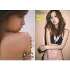 中古コレクションカード(女性) 049 : 049/AYA KIGUCHI /木口亜矢