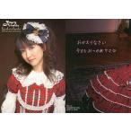 中古コレクションカード(女性) 09 : 黒川智花