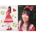 中古コレクションカード(女性) 20 : 黒川智花