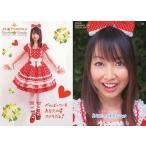 中古コレクションカード(女性) 23 : 黒川智花