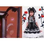 中古コレクションカード(女性) 30 : 黒川智花