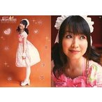 中古コレクションカード(女性) 44 : 黒川智花