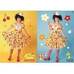 中古コレクションカード(女性) 48 : 黒川智花