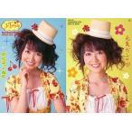 中古コレクションカード(女性) 50 : 黒川智花