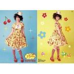 中古コレクションカード(女性) 52 : 黒川智花