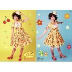 中古コレクションカード(女性) 54 : 黒川智花