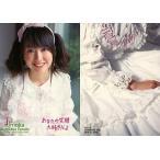 中古コレクションカード(女性) 68 : 黒川智花