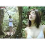 中古コレクションカード(女性) 05 : 仲村みう