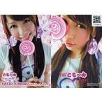 中古アイドル(AKB48・SKE48) 00-1 : 河西智美/Cereza Limited Card/河西智美 オフィシャル