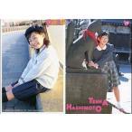 中古コレクションカード(女性) 276 : 橋本甜歌/雑誌「pure×2」付録トレカ