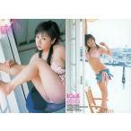 中古コレクションカード(女性) Yuzuki Aikawa002 : 愛川ゆず季/BOMB CARD LIMITED 2005 PRISM