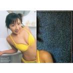 中古コレクションカード(女性) 57 : 愛川ゆず季/LOVE×2 Citrus さくら堂