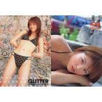 中古コレクションカード(女性) 061 : 若槻千夏/BOMB CARD HYPER + 若槻千夏