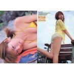 中古コレクションカード(女性) 071 : 若槻千夏/BOMB CARD HYPER + 若槻千夏