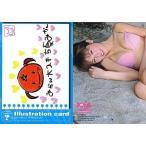 中古コレクションカード(女性) 116 : 若槻千夏/BOMB CARD HYPER + 若槻千夏