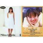 中古コレクションカード(女性) 101 : 石田未来/金箔押し/UP TO BOY 2001