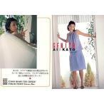 中古コレクションカード(女性) 006/加藤あい/GENICA