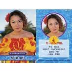 中古コレクションカード(ハロプロ) No.36 : 保田圭/上半身/衣装黄色花柄/裏面プロフィール