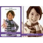 中古コレクションカード(ハロプロ) No.48 : No.48/保田圭/モーニング娘。