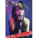 中古アイドル(AKB48・SKE48) 007 : 高橋みなみ/Team Ogi祭DVD特典トレカ