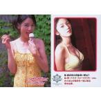 中古コレクションカード(女性) 26 : 26/原史奈/TReB vol.2