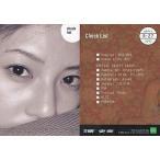 中古コレクションカード(女性) R-27 : R-27/原史奈/月刊原史奈コレクションカード/チェックリスト