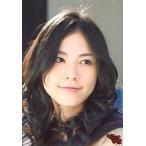 中古生写真(AKB48・SKE48) 松井珠理奈/マジすか学園DVDBOX特典