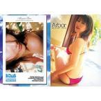 中古コレクションカード(女性) 059 : 059/安めぐみ/安めぐみ BOMB CARD HYPER