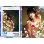 中古コレクションカード(女性) 061 : 061/安めぐみ/安めぐみ BOMB CARD HYPER