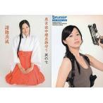 中古コレクションカード(女性) 70 : 田中理恵/ファーストトレーディングカード