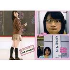 中古コレクションカード(女性) 8 : 時東ぁみ/HIT's LIMITED2007