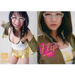 中古コレクションカード(女性) 50 : 時東ぁみ/HIT's LIMITED2008